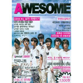 [PRE-ORDER] Magazine AWESOME 2012.06 'Infinite' @Rp245.000 http://t.co/vK854jKY