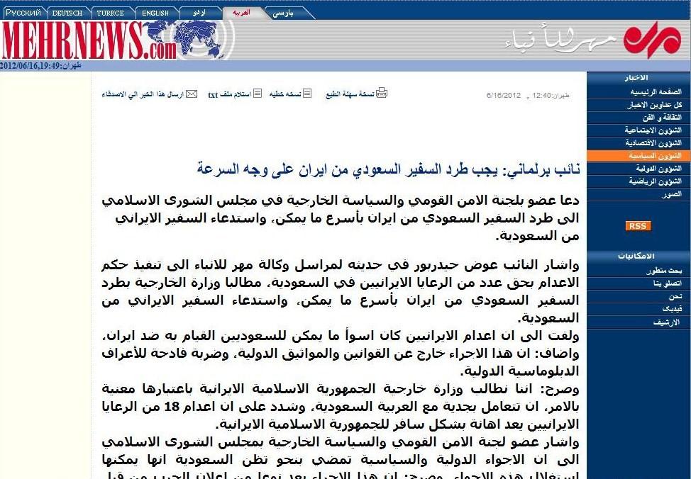 RT @JawalWatani: ナᆲネᄈハ ᄃハᄆᄃニハ ハᄋᄃトᄄ ᄄᄋᄆᆵ ᄃトᄈチハᄆ ᄃトᄈᄍネᆵハ  #ᄃトᄈᄍネᆵハᄅ #ksa #saudi http://t.co/QgmbL1YV