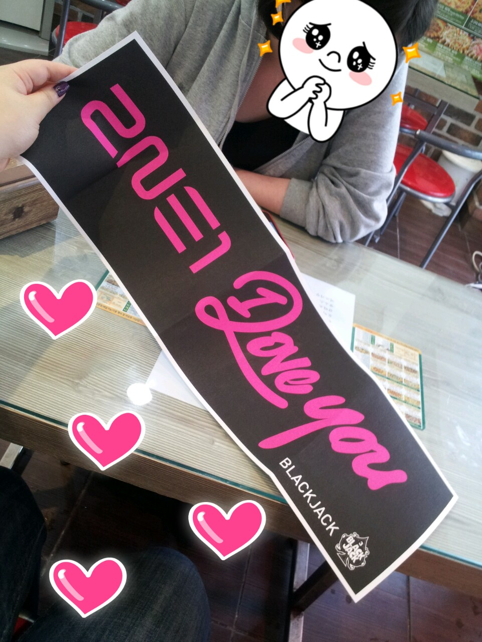 Wow I want one like this.. 2ne1 official slogan ^^ '@halohalokitty: http://t.co/z0Ry5ZgL'