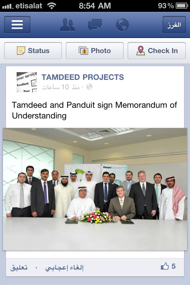 Tamdeed Projects in Facebook http://t.co/H4qT0quG