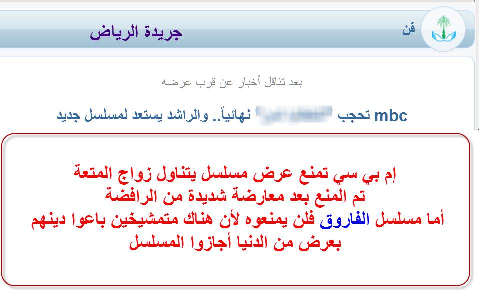 ¬タワ@rslfi: mbc ᆰナニᄍ ᄍᄆᄊ ナᄈトᄈト (ᄡᄃヌᆵ ネᄆᆰネᆰ ) #ᆪネツチネᄃ_ナᄈトᄈト_ᄍナᄆ #ᆪネツチネᄃ_ナᄈトᄈト_ᄃトチᄃᄆネツ #saudi @HamadAlateeq @SultanAljoufi http://t.co/LzPAkbwW¬タン