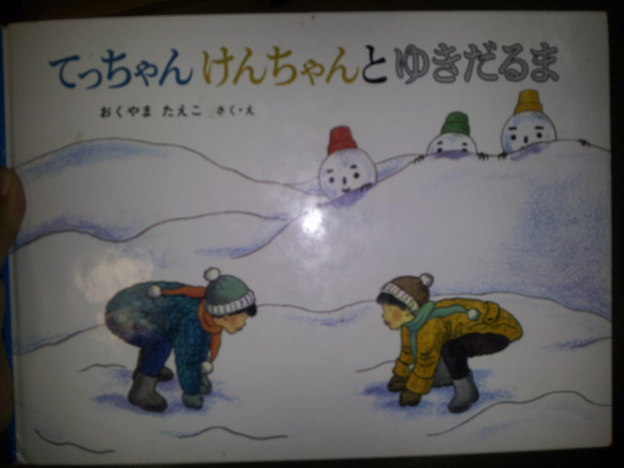やだ可愛い RT @larciel666: 【速報】おさななが雪遊びしてらっしゃいます http://t.co/qnFpChGT