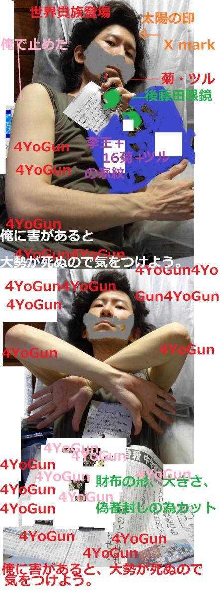 佐藤良子 「よいこのPON!」 Part27YouTube動画>21本 ->画像>649枚