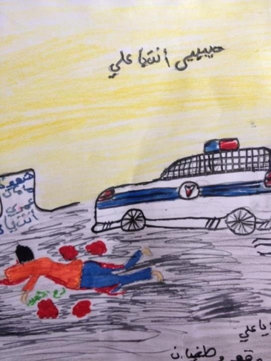 RT @Dooora2: Martyr Ali 's brother draw picture how his brother killed by police who ran over child body #Bahrain via @14febahrain http: ...