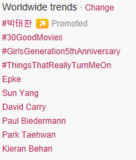 RT @soshified: #GirlsGeneration5thAnniversary is trending worldwide! The 5th anni party/fanmeet is currently on at Ewha University http: ...