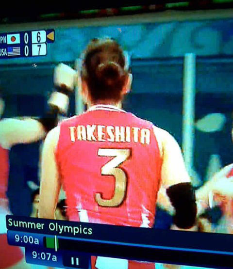 Looking forward to the BBC commentary team delivering the correct pronunciation this Volley Ball player's name http://t.co/zLfCPZWe