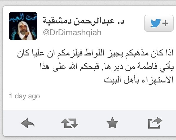 RT @alsanabsy: ᄃᄈᆰᄡᄆノ チハ ᆲᄈᆵヌナ ナᄆᄊ ᄃトᄋᄃᆭチハᄅ/チᄍナハᆰナ ツトネᄄヌナ ネᆪᄄᄉᄃᄆヌナ!ᆰナᄃᆵネᄃ/チᄃᄍᆰᆵネᄃᄍトノ ᄄᄊᄍᄅᄃトニᄄハ/チᆪハニ ᄎハᄆᄅᄃトナᄈトナハニ゚ #bahrain #oman #ksa ht ...