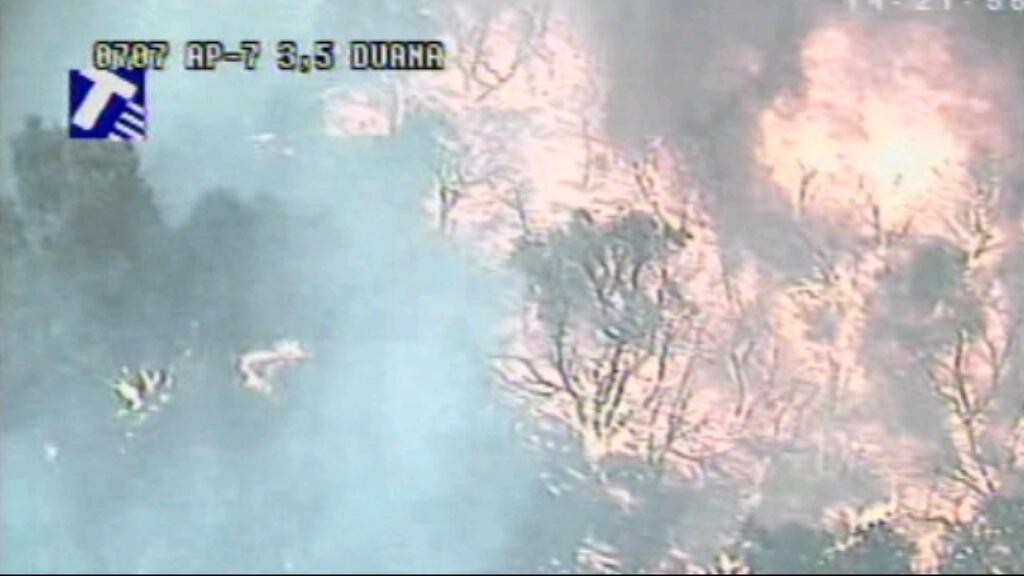 Imagenes incendio #jonquera Sigue sin control y con mucha fuerza. Preocupante.. http://t.co/auX9osHC