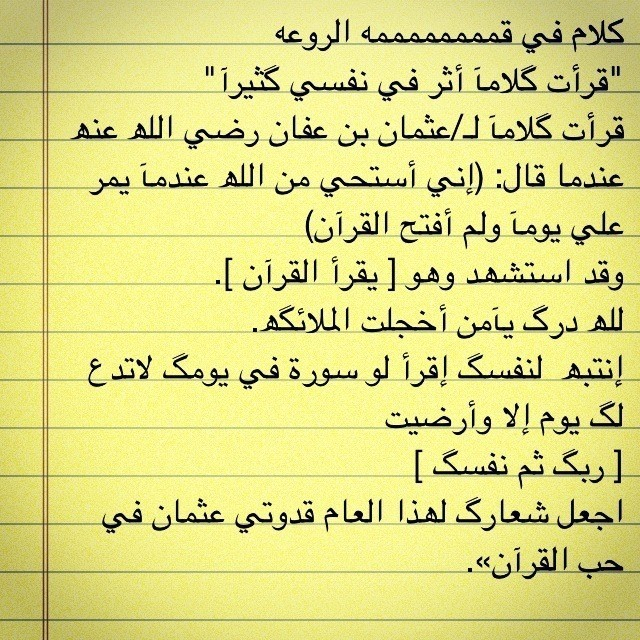 كـلام رائــع وجــميل ،،، http://t.co/8rpgMzxF