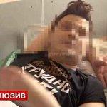 1000RT:【超絶恐怖】バーでロシア美女に誘惑され…朝起きたら「睾丸がない!」 http://t.co/uegzyshxoD 睾丸は2つとも摘出されていて、傷口はきちんと縫合されていた。相場は2つそろって1000万円ほどだという。 http://t.co/Li6gcfP8uj