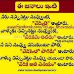 RT @GkParuchuri: బాగుంది కదా! శుభోదయం! http://t.co/YVS4FGLnkv