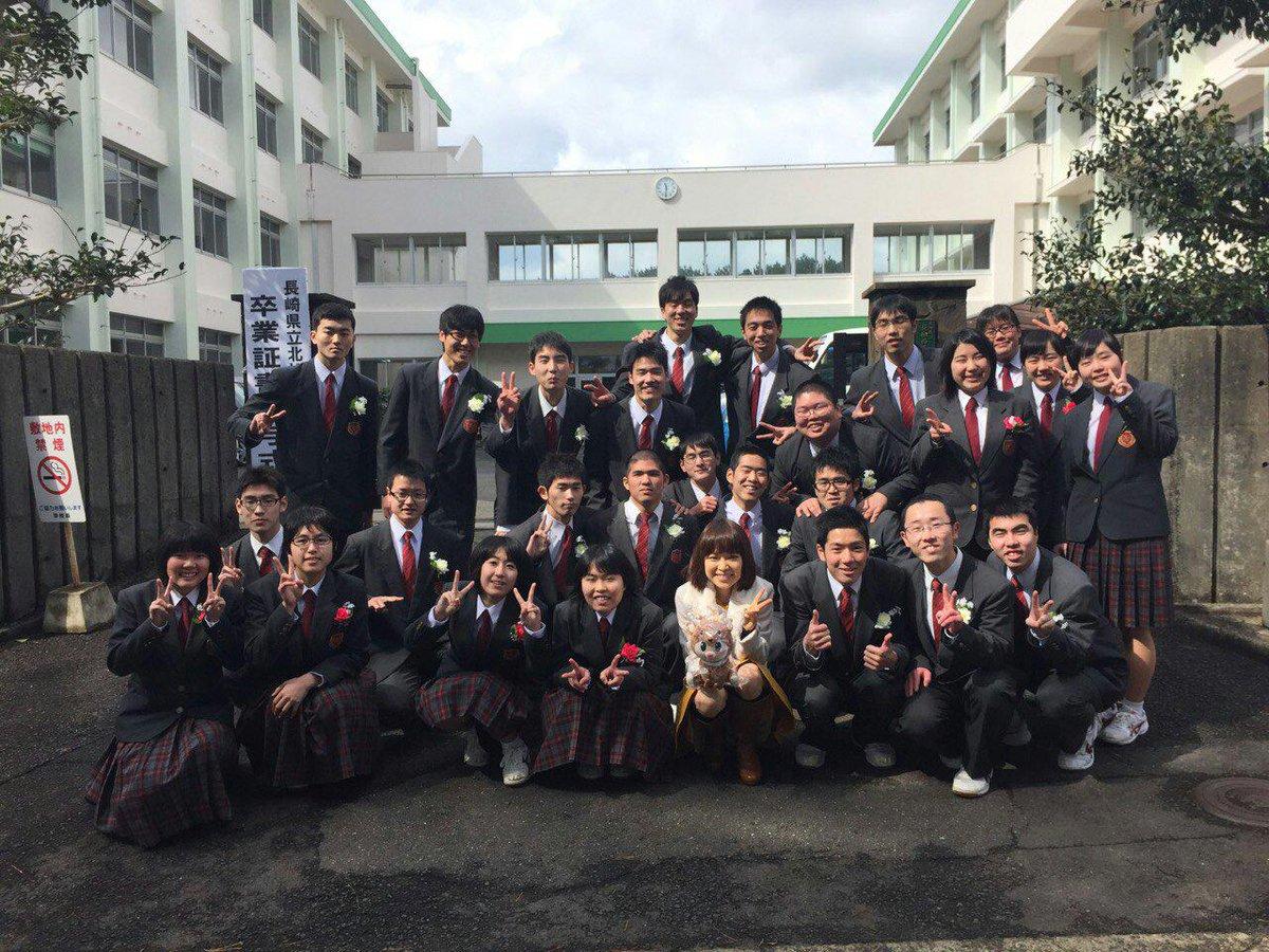 今日は長崎の小値賀島で卒業式ライブ!高校生の皆がほんとにピュアピュアで感動(;_;)島を出てもその素朴さを忘れないでほしー!! http://t.co/cQWvtIaByy