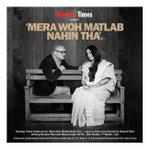 RT @priyaguptatimes: Bombay Times presents Anupam Kher's premiere of play 'Mera Woh Matlab Nahi Tha' Mar 7, NCPA..@AnupamPkher