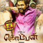 Karthi's #Komban audio launching on 5th March. Music: @gvprakash #GreenAudio http://t.co/frKgg8PC5h #KaakiSattai