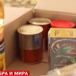 Ветеран ВОВ тратит пенсию на помощь жителям Донбасса http://t.co/Rkhn5xFBHT http://t.co/9qLy1J6bs5