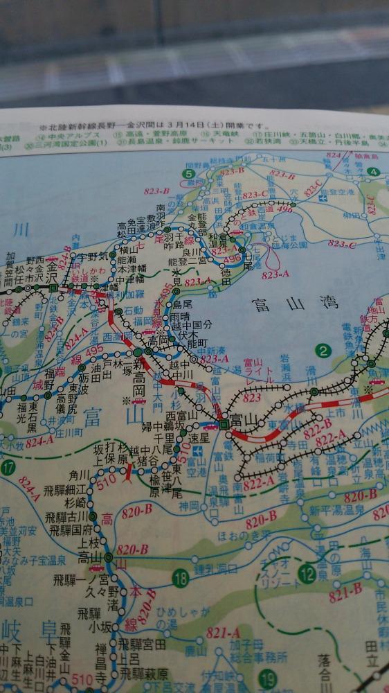 新しい時刻表を購入。金沢から先の北陸本線がなくなっている。実際に見るとかなり衝撃的だ。 http://t.co/1XZBIVeCUR