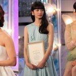 [映画]大島優子、小松菜奈、二階堂ふみら若手女優が個性的なドレスで攻める! http://t.co/1hhAN4GUnm http://t.co/DUbeV1IxAW