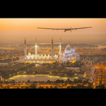 من #الامارات تنطلق مغامرة بشرية و علمية رحلة طيران حول العالم و باستخدام الطاقة الشمسية برعاية شركة #مصدر http://t.co/4fSL01hZkV