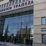 Η Ελληνική δεν ενδιαφέρεται για εξαγορά άλλης τράπεζας http://t.co/RustG6gkvh #hellenic #cyprus #greece #elliniki http://t.co/JNTJ7d443O