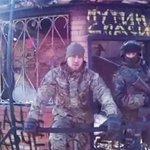 «Правый сектор» объявил о сожжении дачи главы ДНР Захарченко http://t.co/oqwtMvwVan http://t.co/SD8wrTjXgi