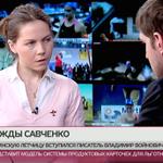 Вера Савченко: Есть человек, который поднялся против Кремля. И весь мир за этого человека http://t.co/SSW9gEjs9r http://t.co/niytqoXj8h