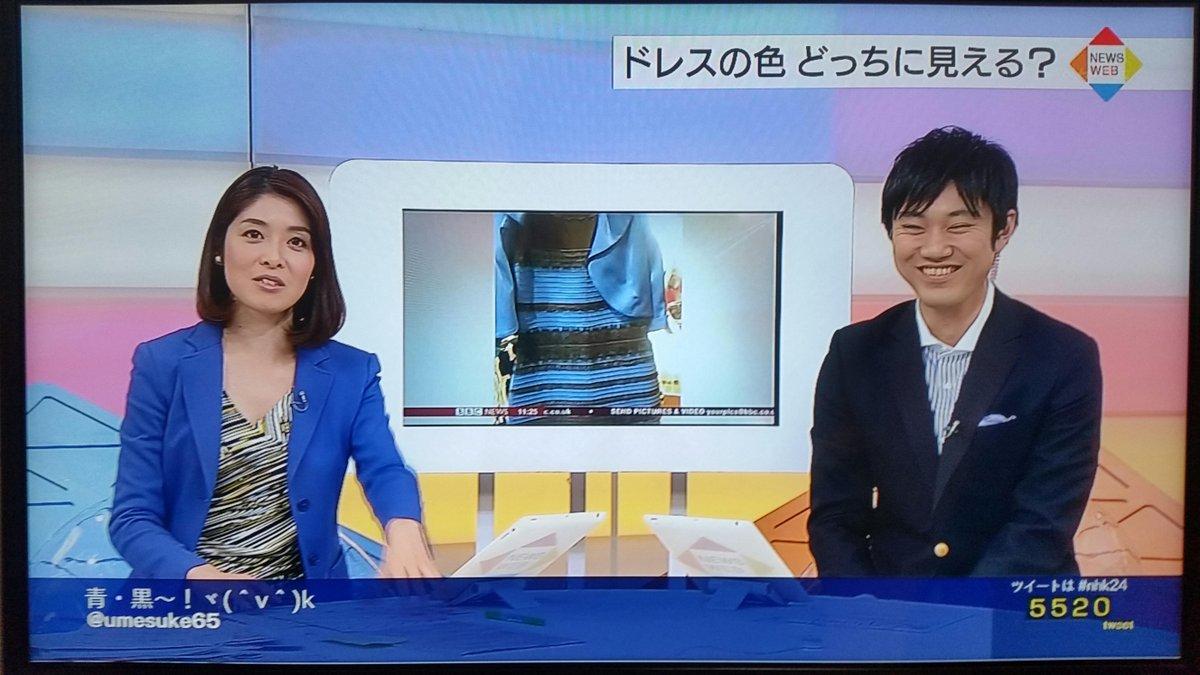 寒川由美子解説委員(2015/02/28 00:00)の実況レポート Shoutry TV実況ラ