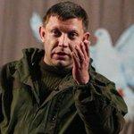 Захарченко: В ополчение ДНР вступает 200 добровольцев в день http://t.co/9ssNWSHXLl http://t.co/R24jVPnACi