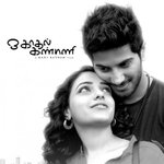 A glimpse of O Kadhal Kanmani starring @dulQuer & Nithya Menen coming to you tonight! #OKKanmani http://t.co/41OWjDWdE3