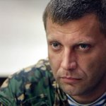 Захарченко призвал перейти к согласованиям конституционной реформы http://t.co/eBEGWL8x57 http://t.co/26vpGU2mBq