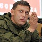 Глава ДНР рассказал, сколько добровольцев пополняют ряды ополчения в сутки http://t.co/W4yKVcxcIT http://t.co/X8dXoS4QkF