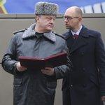 Яценюк: Киев не собирается признавать руководство ДНР и ЛНР путем местных выборов http://t.co/E1bQmTpWfV http://t.co/l2hiBQsNmc