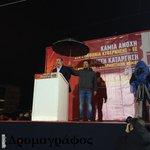 Communist Party of Greece rally against #eurogroup deal, #syntagma #now http://t.co/66yCve5cU2 via @miltostr #rbnews #greece #KKE