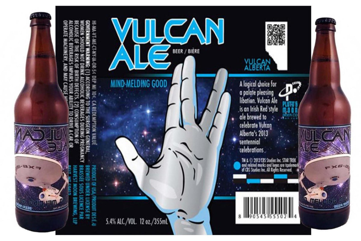 RIP Leonard Nimoy. Wish we had a Vulcan Ale to raise in your honor, #Spock. http://t.co/ls05seLysv