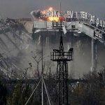 ДНР сообщает об обстреле аэропорта Донецка http://t.co/24viST6i5k http://t.co/WMcnc3nWNB