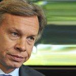 Пушков поставил под вопрос необходимость соблюдения международного права в России http://t.co/q7dzCbCTOs http://t.co/ATkbjG9x95