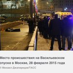 The killing of Putin critic #BorisNemtsov is a scary development in #Russia. http://t.co/nrRzwg0FWn