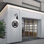 [明日オープン] メンズのきものテーラー専門店が東京・神田にオープン!採寸から仕立てまで業界最短で制作 - http://t.co/dw21DFGMXq http://t.co/GgV37MnNYq