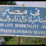 #مصر_قريبة #مصر_جميلة #تحيا_مصر فقط بمصر تجد المعني الحقيقي للسعاده و الرضي.... فقط تجد الحياة معناها الحقيقي.... http://t.co/8puzKjsiUR