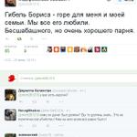 Прочитал Ходорковского о Немцове, и первые три коммента, не люди - бляди http://t.co/SrJRuvagoB