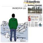 #MaiConSalvini #Roma #Barcaccia Salvini a Roma. La vignetta di oggi per @ilmanifesto http://t.co/OUCNjs9stA