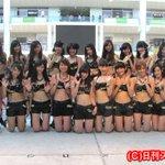 【そんな】アイドリング!!! 2015年10月で解散 http://t.co/vNAe5wvqNb アイドル戦国時代を彩った大型グループが、9年間の活動にピリオドを打つ。冠番組も9月で終了予定。 http://t.co/EaGEyoTuqa