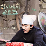 "#ChaSeungWon Worries That ""#ThreeMealsaDay"" Members Would Starve with Him Gone for 20 Hours http://t.co/rV1mq8XuRJ http://t.co/bHFcnKX7cg"