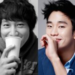 #ChaTaeHyun to Make a Drama Comeback, Possibly with #KimSooHyun http://t.co/P83mbKho8B http://t.co/jUga7TArW2