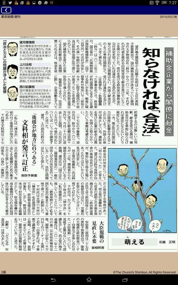 松野大介の画像 p1_34