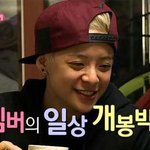 f(x)'s #Amber to Appear on #ILiveAlone http://t.co/y0L2Qo2zji http://t.co/OIH2YJqhus