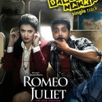 #Dandanakka Single From #RomeoJuliet https://t.co/ADoZ8CWmxt
