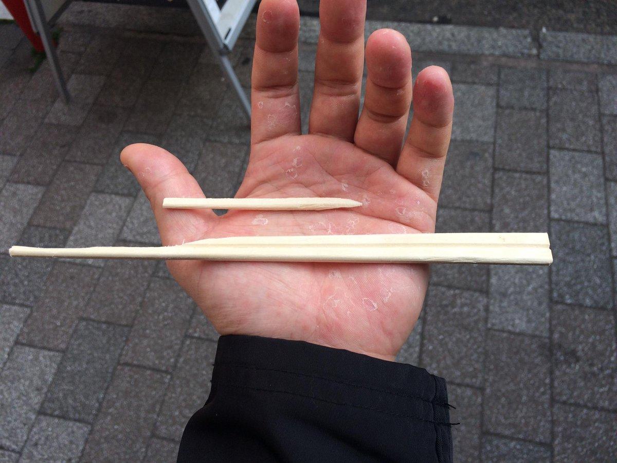 割り箸を割るのが下手くそなことに定評のある俺氏だが、流石にこの割れ方はあんまりだと思う… http://t.co/4CYKtmvZi6