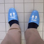 Only in #Japan .....Toilet Shoes at a School near Fukushima #Japan #Japanese #culture #toiletshoes http://t.co/flkOKyupjg