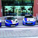#Dubai Ambulance, first regionally, to utilize luxurious sport cars to minimize response time, reach patients faster http://t.co/xCZqgemjEJ