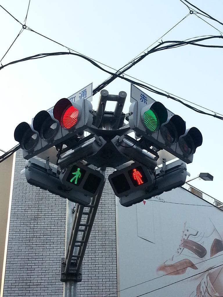 かっこいい信号機 http://t.co/AFcnDZCQFG